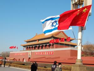 israel-china-300×226