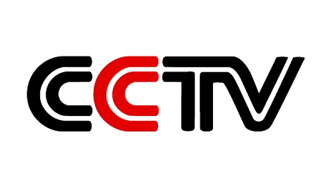 Israeli TV Channel 10 Teams With China's CCTV - Jewish
