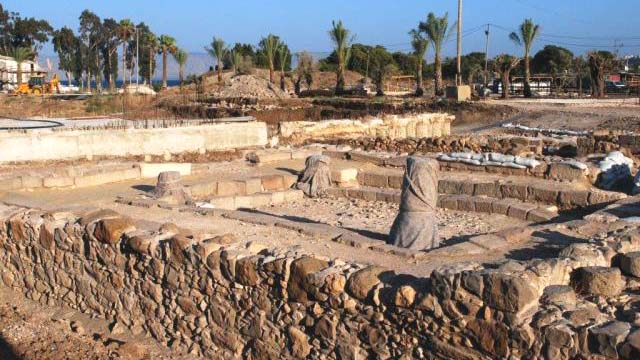 Smithsonian Conference To Reveal History Archaeology And Religious