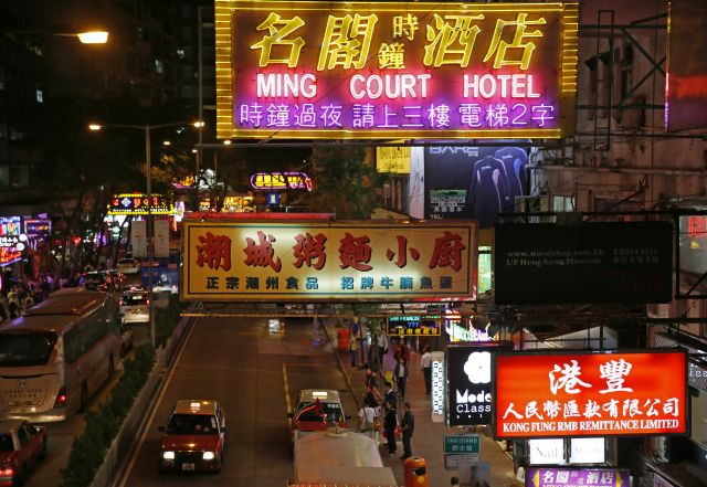the issue of prostitution in hong kong Prostitution in hong kong is itself legal, but organised prostitution is illegal, as there are laws against keeping a vice establishment, causing or procuring another to be a prostitute, living on the prostitution of others, or public solicitation [1] the laws of hong kong currently allow .