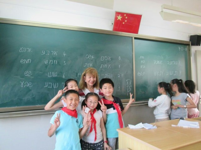 Hebrew Is Being Taught Today In a Shanghai Primary School - Jewish ...