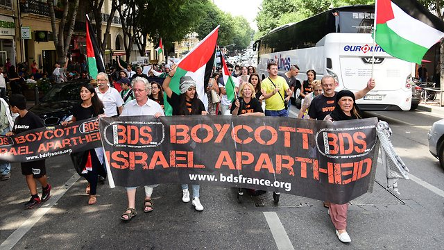 Image result for images BDS PROTESTS