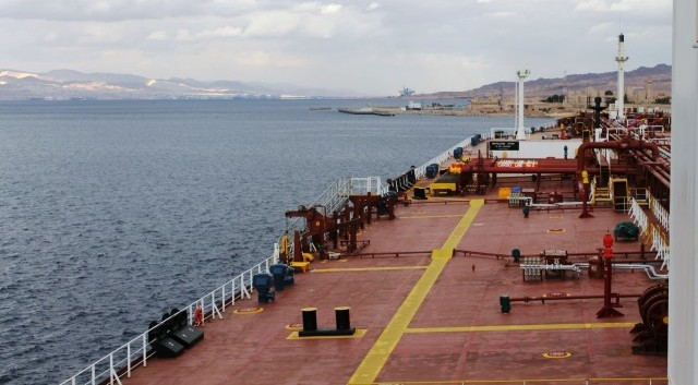 Port Of Aqaba Contact Information: 200 Tons Of Crude Oil Spills In The Gulf Of Eilat