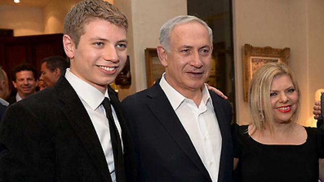 Benjamin, Sara and Yair Netanyahu. Photo Avi Ohayon, GPO
