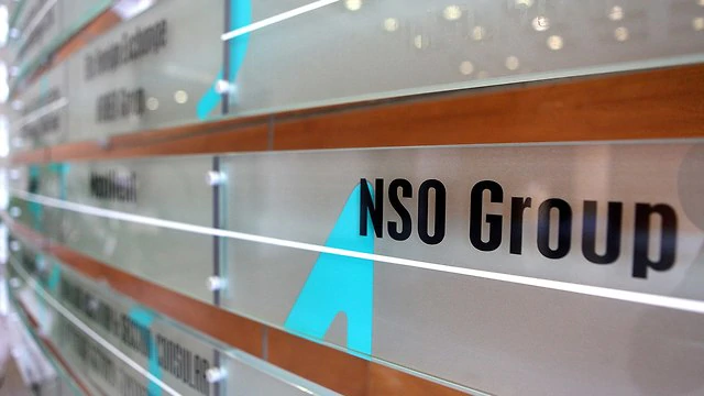NSO Freezes Business Connections with Saudi Arabia, Report - Jewish
