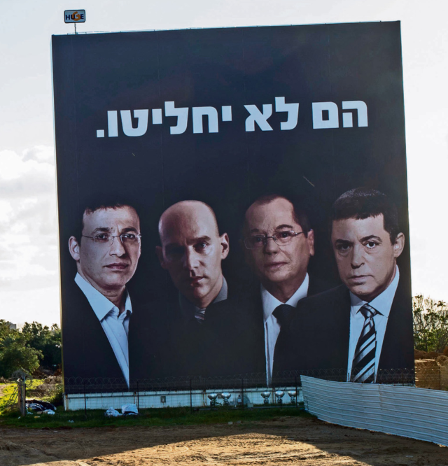 Billboard with photos of Israeli journalists and the tagline 'They will not decide' – ELECTIONS