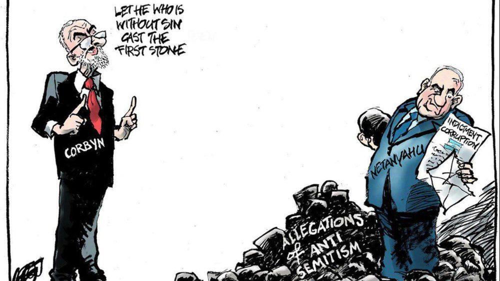 NETANYAHU- Anti semitism- this cartoon published in 'de Volkskrant' – Photo de Volkskrant