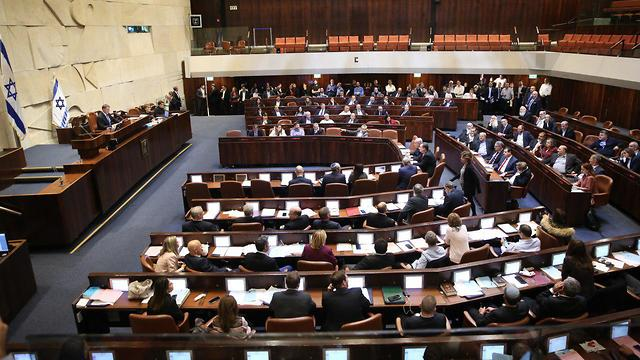 The Knesset Plenum (Photo Alex Kolomoisky)