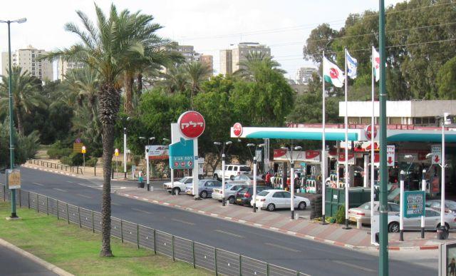 Delek Gas Station Ramat Aviv -Wikipedia