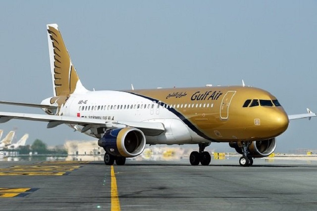 Gulf-Air-Holidays-Launches